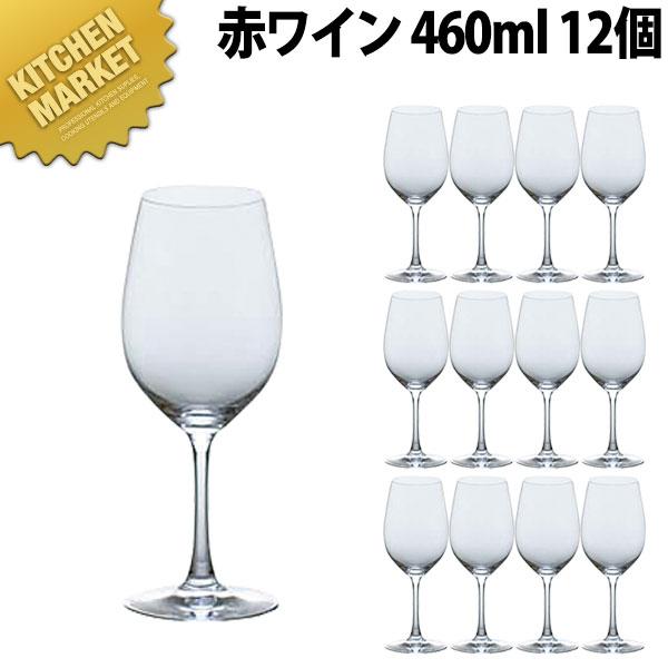 ウイニング 赤ワイン 12ヶ入 SP-11400【運賃別途】【900】 【kmaa】ワイングラス ワイングラスセット 業務用 領収書対応可能