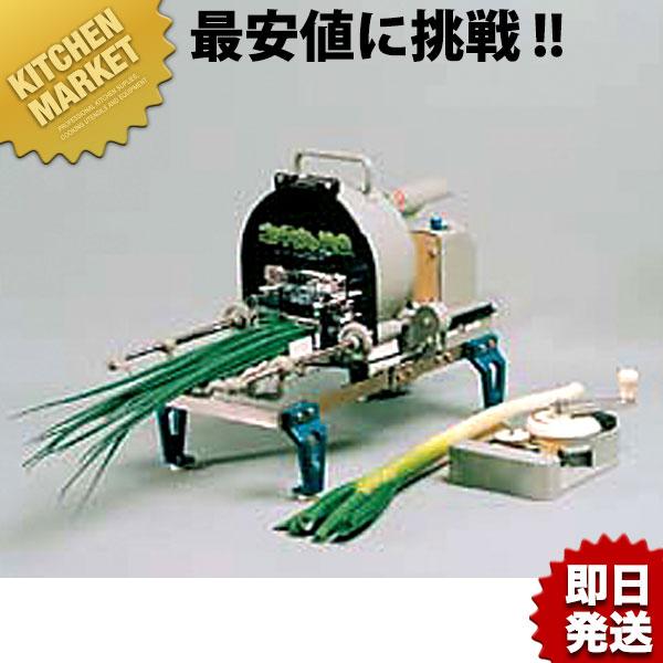電動ネギ丸 (輪切り) 送り装置付【kmaa】