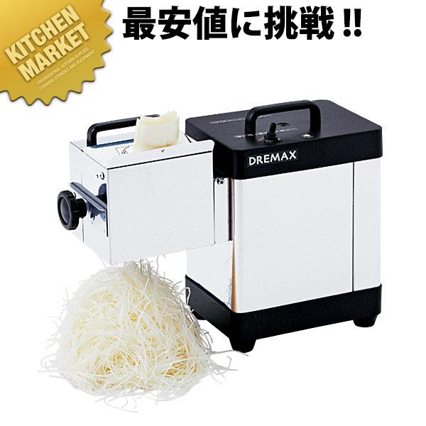 電動 白髪ネギシュレッダー 白雪姫 DX-88P 刃物ブロック2.5mm仕様スライサー【kmaa】