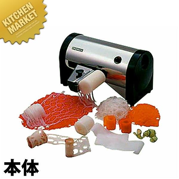 ドリマックス マルチツマDX-70 厨房機械 野菜調理機 かつらむき 業務用 【kmaa】
