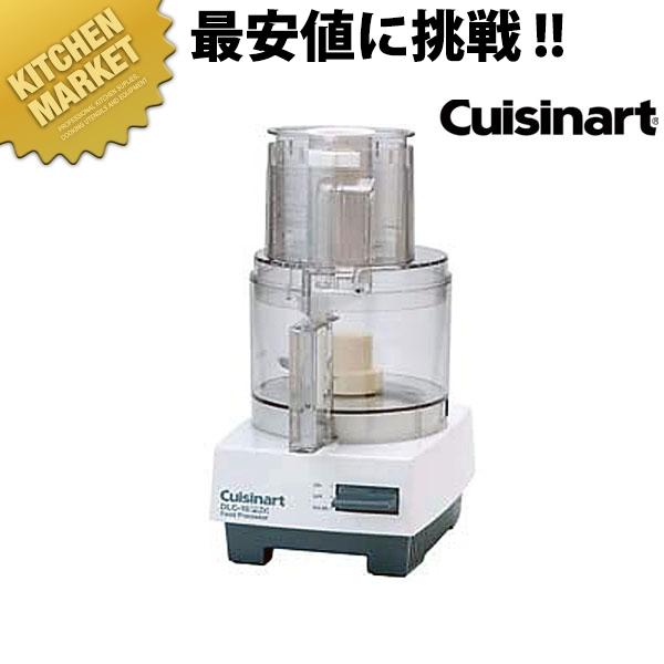 クイジナート(Cuisinart) フードプロセッサー 多機能タイプ DLC-10PRO(小型) 【kmaa】