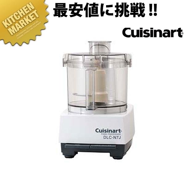 クイジナート(Cuisinart) フードプロセッサー (単機能/3.0リットル)DLC-N7JPS(中型) 【kmaa】