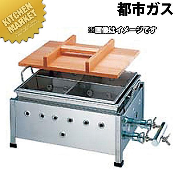 18-8 湯煎式 おでん鍋 WK-15 都市ガス(12.13A) 6ツ仕切り【kmaa】