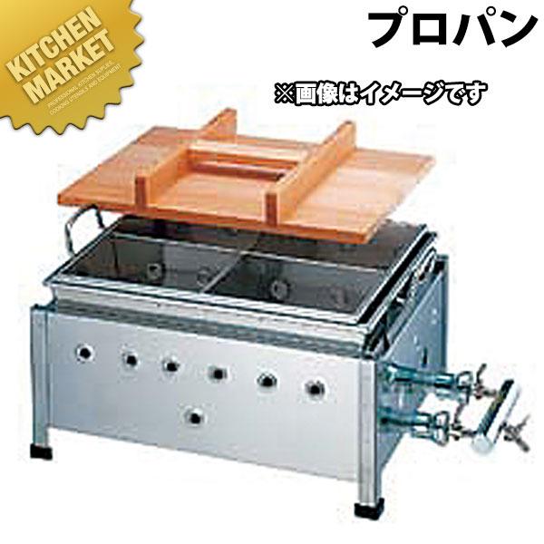 18-8 湯煎式 おでん鍋 WK-15 LP(プロパン) 6ツ仕切り【kmaa】