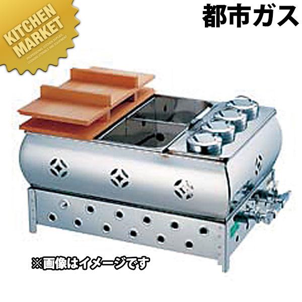 18-8 燗付おでん鍋 (マッチ点火) 4仕切 都市ガス12.13A【kmaa】