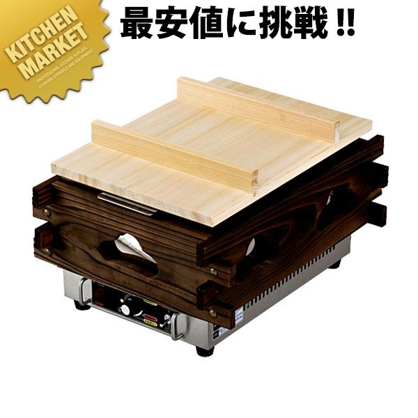 エイシン マイコン電気 おでん鍋 CVS-6S(6ツ切) 【運賃別途】【kmaa】 領収書対応可能