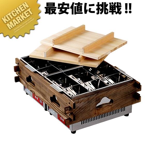 エイシン マイコン電気 おでん鍋 CVS-8D(6ツ切×2) 【運賃別途】【kmaa】 領収書対応可能