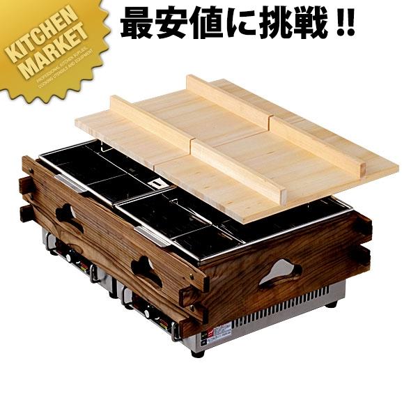エイシン マイコン電気 おでん鍋 CVS-8S(6ツ切×2) 【運賃別途】【kmaa】 領収書対応可能