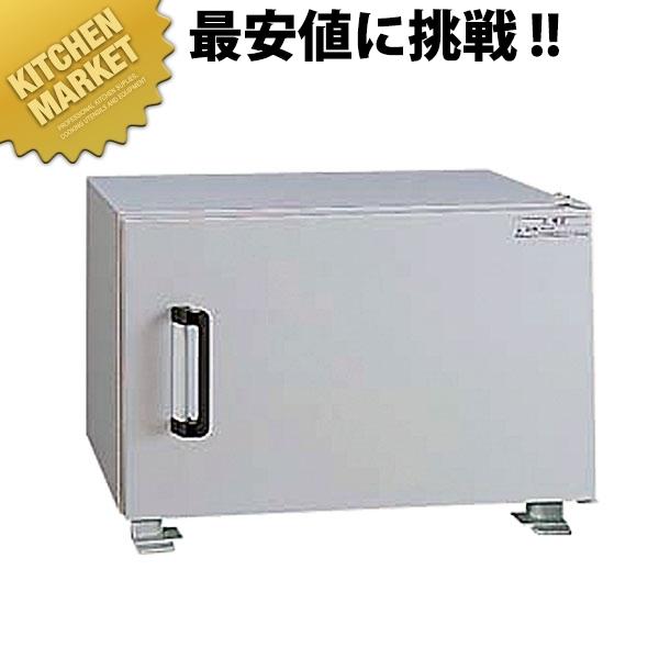弁当温蔵庫 HP-16【運賃別途】【kmaa】