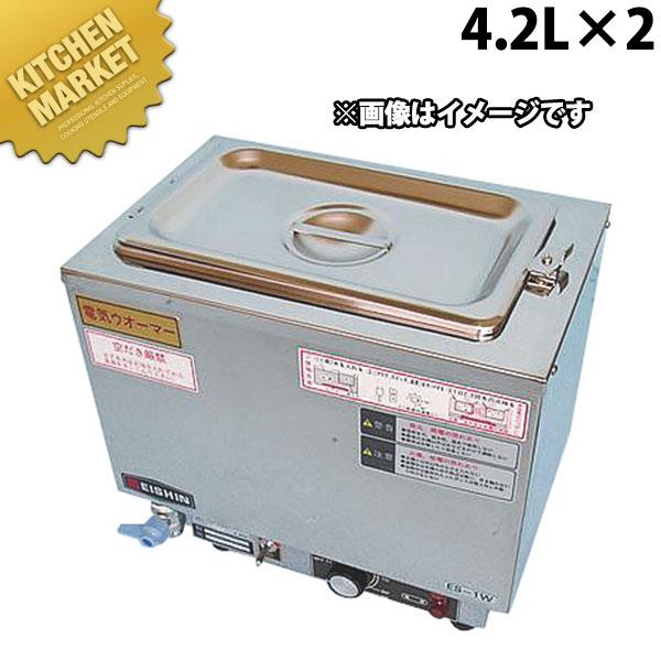 電気ウォーマー(卓上タイプ) ES-3WT型 【kmaa】