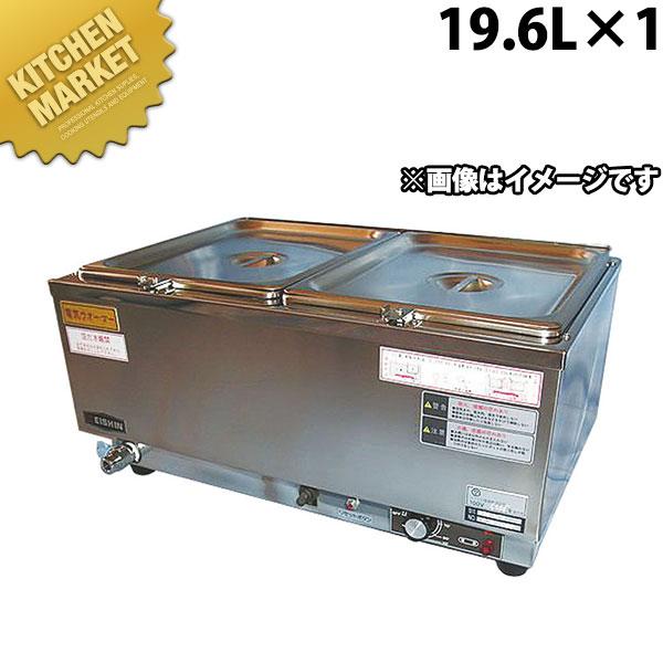 電気ウォーマー(卓上タイプ) ESN-1WT型 【kmaa】