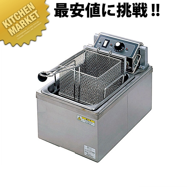 電気フライヤー FEF82 業務用 【kmaa】