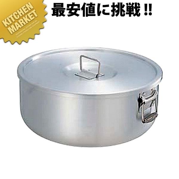 アルミ ガス用 丸型 炊飯鍋 5升用炊飯鍋 炊飯器 ガス アルミ 業務用 【kmaa】