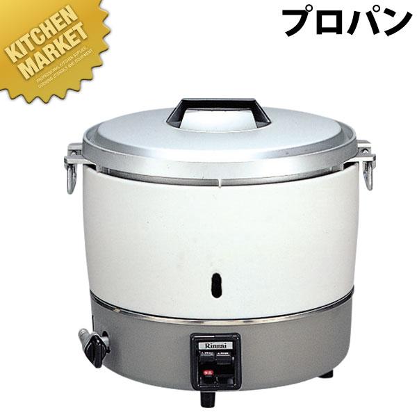 リンナイ ガス炊飯器 RR-30S1 LPG (プロパン)【10合~30合】 業務用炊飯器 炊飯器 ガス 業務用 【kmaa】