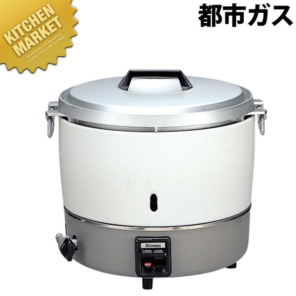 リンナイ ガス炊飯器 RR-40S1 都市ガス (12・13A)【15合~40合】 業務用炊飯器 炊飯器 ガス 業務用 【kmaa】