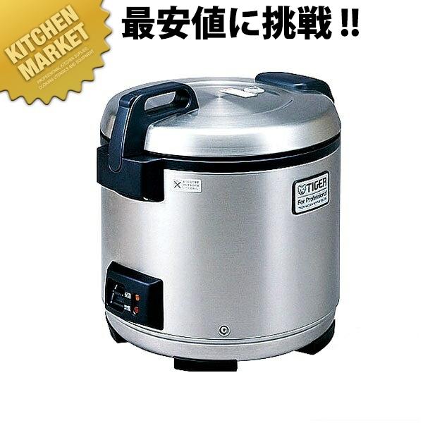 タイガー 炊飯ジャー(炊飯器) JNO-B360【6合~20合】 業務用炊飯器 電気炊飯器 炊飯器 炊飯ジャー 業務用 【kmaa】