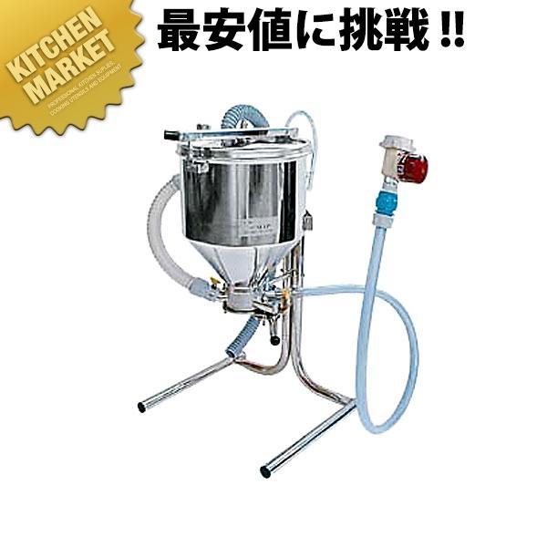 送料無料 洗米機 洗米器MINIポリッシャー MP-45型 【kmaa】 厨房機械 米びつ 精米機 洗米器 業務用