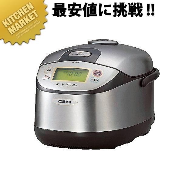 象印 業務用 IH炊飯ジャー NH-YG18 -【1合~10合】 厨房機械 炊飯ジャー 業務用 【kmaa】