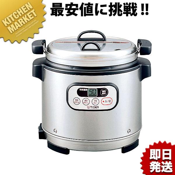 タイガー マイコンスープジャー (乾式保温方式) JHI-M080 【kmaa】