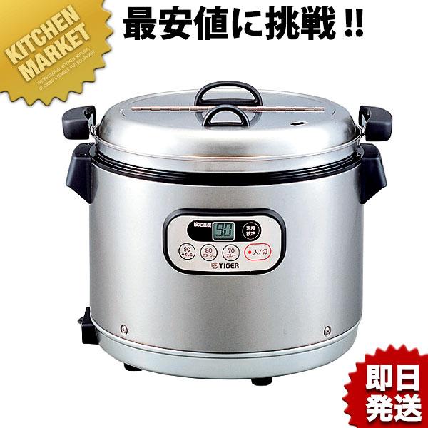 タイガー マイコンスープジャー (乾式保温方式) JHI-N120 【kmaa】