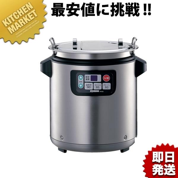 象印 マイコンスープジャー (乾式保温方式) TH-CU160 【kmaa】
