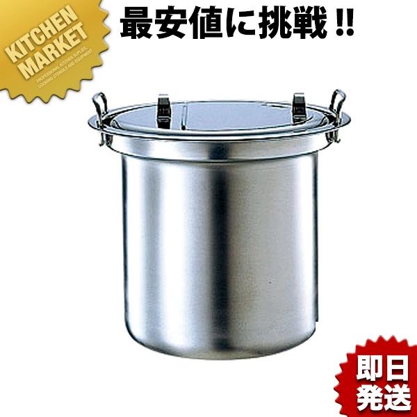 象印 マイコンスープジャー TH-CU専用内鍋 TH-N160 【kmaa】