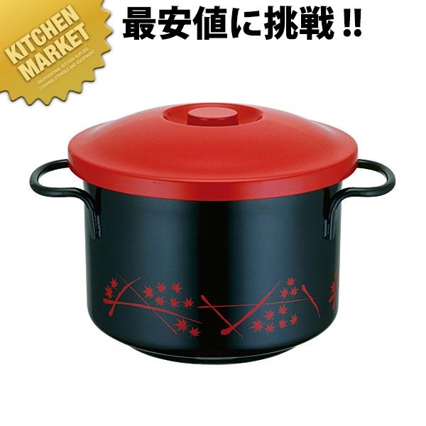 高性能 保温汁容器 シャトルスープ カエデ GBF-25KAE 【kmaa】