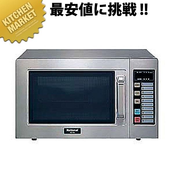 パナソニック 業務用電子レンジ NE-710GP 60Hz 厨房機械 電子レンジ 業務用 【kmaa】