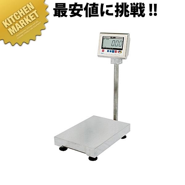 ヤマト デジタル台秤 DP-6700K 30kgはかり ハカリ 計り 量り キッチン スケール キッチンスケール デジタル デジタルはかり 業務用 【kmaa】