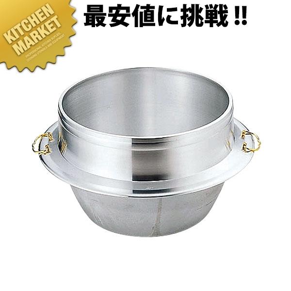 キング 釜 カン付 33cm(4.4升) 業務用 【kmaa】【C】