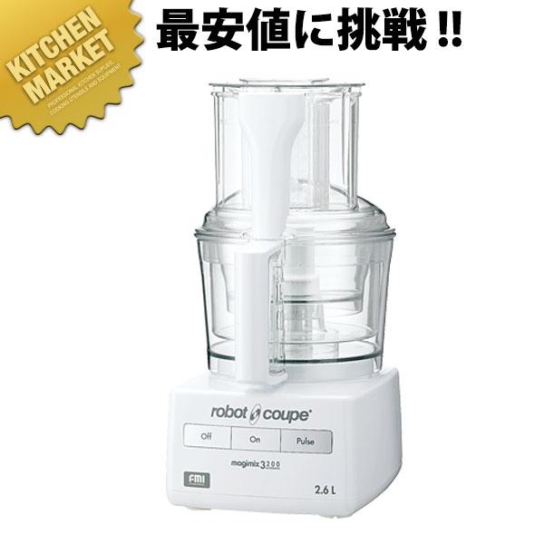 ロボ・クープ フードプロセッサー マジミックス Fシリーズ 2.6L RM-3200FA【kmaa】