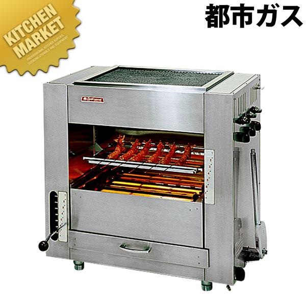 両面焼きグリラー「武蔵」 SGR-65 12・13A(都市ガス)【運賃別途】【kmaa】