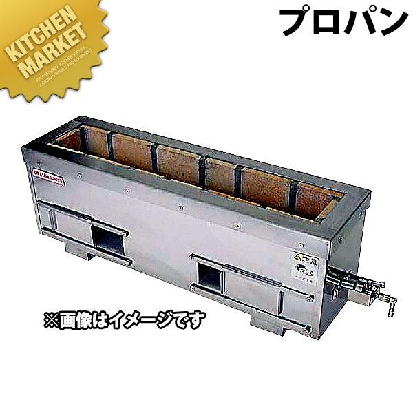耐火レンガ木炭コンロ(火起しバーナー付) LP プロパン SCF-6036-B【運賃別途】【kmaa】