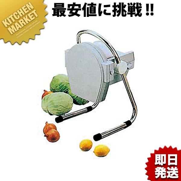 ミニスライサー SS-250C スライサー 万能調理器 野菜調理機 千切り 業務用 あす楽対応 【kmaa】【C】