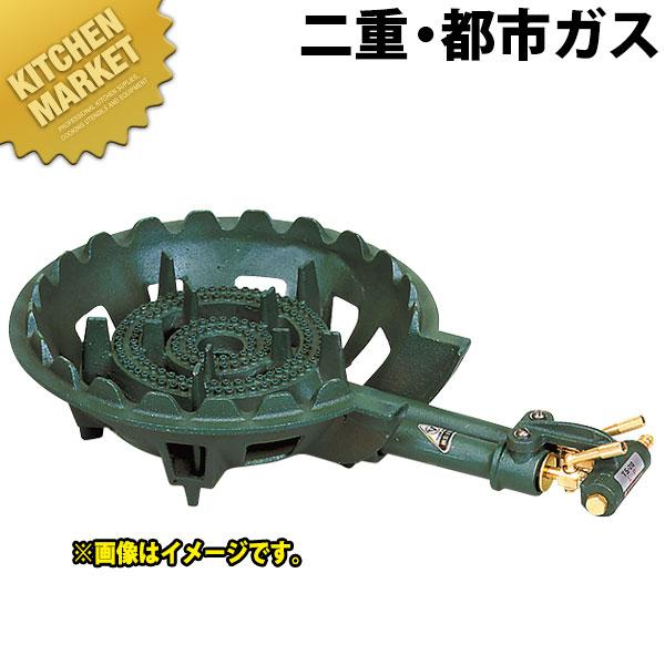 タチバナ製作所 鋳物コンロ 都市ガス12・13A 二重 種火付き TS-210P 【kmaa】