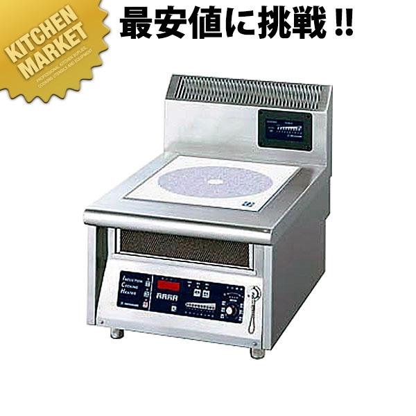 電磁調理器卓上タイプ MIR-3T【運賃別途】【kmaa】電磁調理器 IH 調理器 IH コンロ 厨房機器 ハイパワー 業務用 領収書対応可能