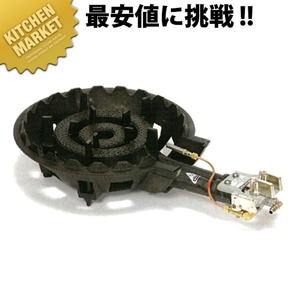 鋳物コンロ LPガス プロパン TS-220P 【運賃別途】【1000 e】 【kmaa】