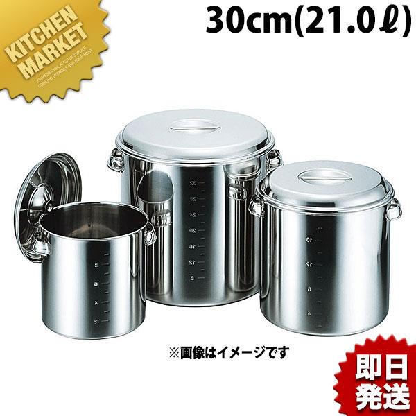 CLO モリブデン キッチンポット 目盛付き 30cm (21L) 手付き 【kmaa】