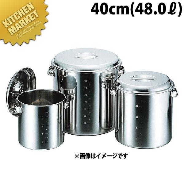 CLO モリブデン キッチンポット 目盛付き 40cm (48L) 手付き 【kmaa】