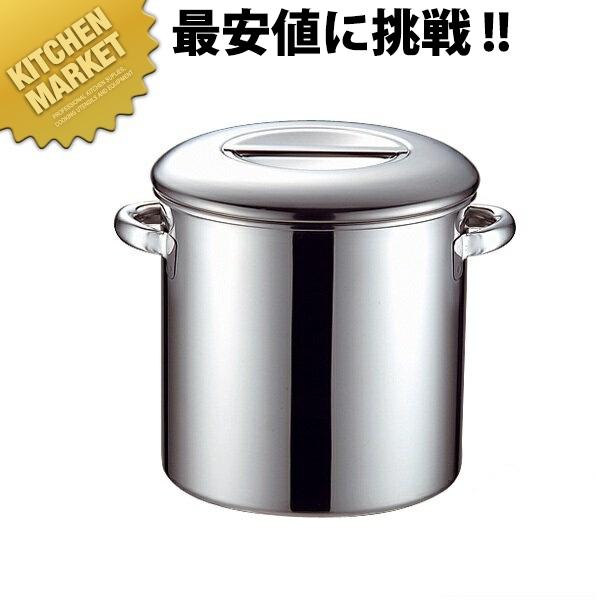 本間製作所 仔犬印 KO 18-8ステンレス キッチンポット 内蓋式 30cm (21.0L) 手付き 【kmaa】