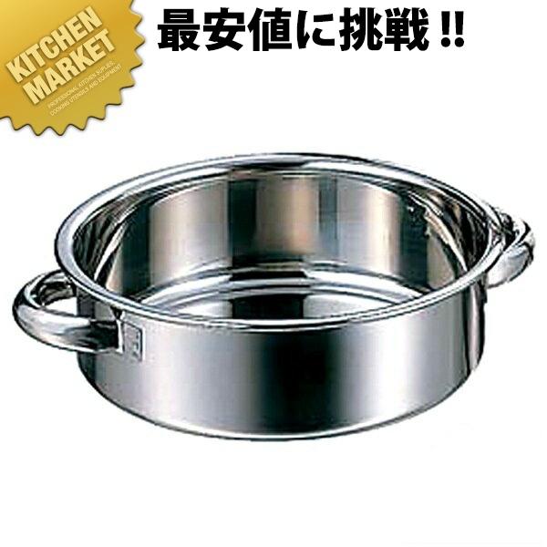 AG 18-8 外輪鍋 本体のみ 27cm 両手鍋 ステンレス 日本製 領収書対応可能