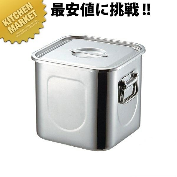 本間製作所 仔犬印 KO 18-8ステンレス 角 キッチンポット 27cm (19.0L) 【kmaa】