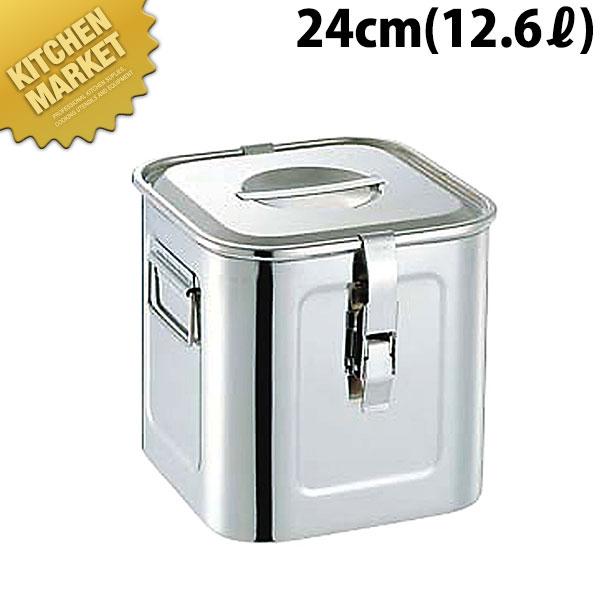 パッキンフック付 角 キッチンポット 24cm (12.6L) 【kmaa】