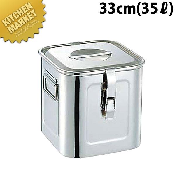 パッキンフック付 角 キッチンポット 33cm (35L) 【kmaa】