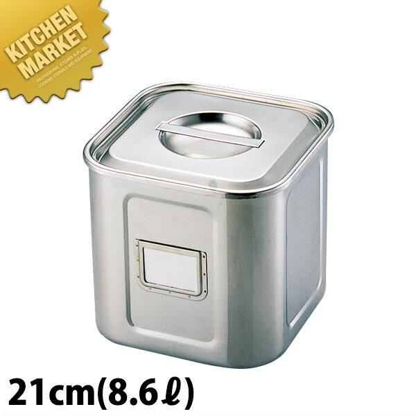UK 名札付 角 深型 キッチンポット 21cm【kmaa】