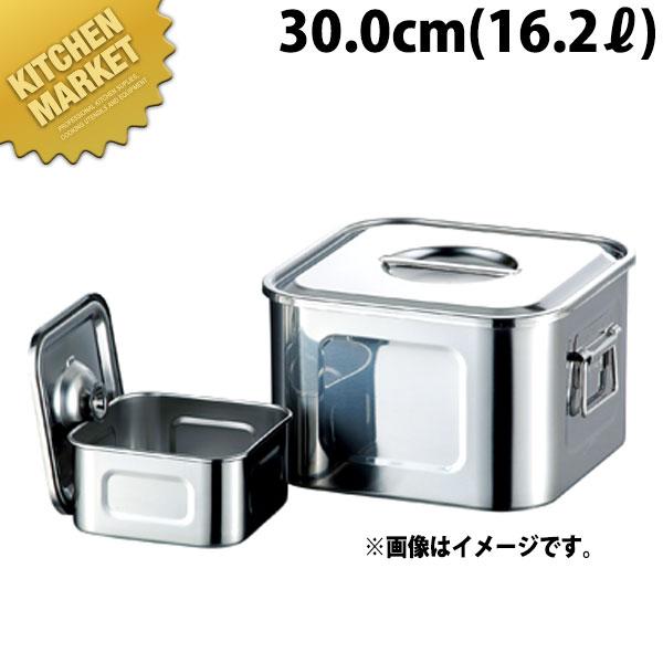 AG 18-8ステンレス 浅型 角 キッチンポット (ツマミ付) 30cm 【kmaa】