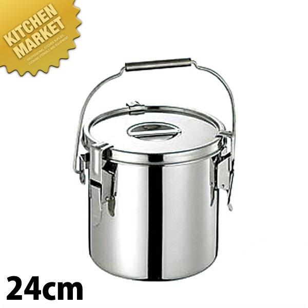 CLO モリブデン パッキン付 汁食缶 24cm (10.0L)  【kmaa】
