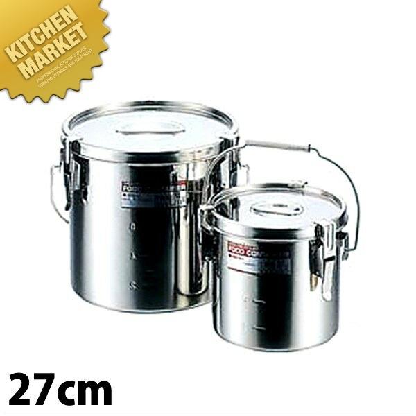 モリブデン テーパー パッキン 汁食缶 27cm 目盛付き (15.0L)  【kmaa】