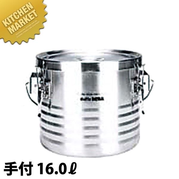サーモス シャトルドラム JIK-W16 (16.0L) 【kmaa】