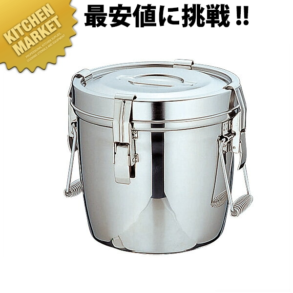 UK 18-8ステンレス ダブル 汁食缶 (フック付) 14L 【kmaa】